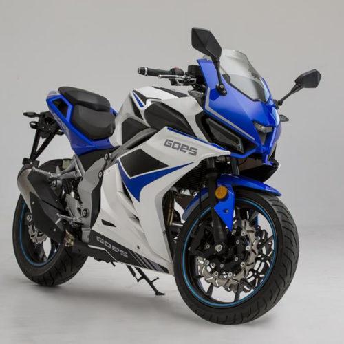 Goes tem nova moto G125 GP