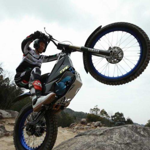 Esta é a primeira moto elétrica de trial da Yamaha