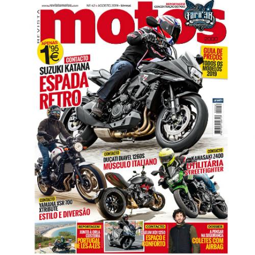 Revista Motos de agosto chega amanhã às bancas