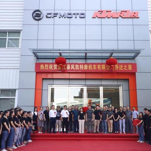 "Nova ""joint-venture"" da CF MOTO produz as novas KTM"