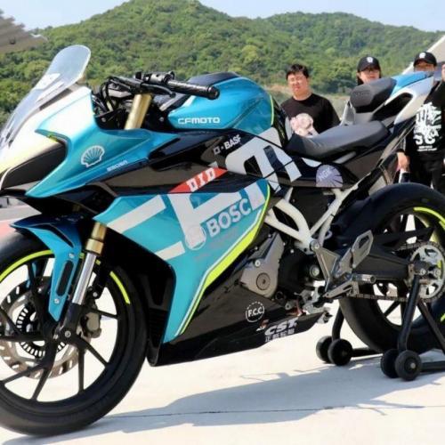 CFMOTO vai participar no Mundial de Moto3
